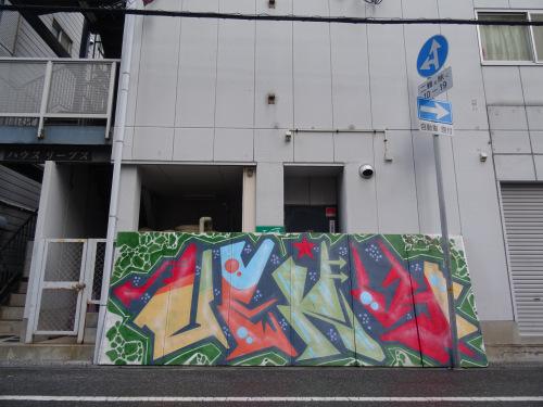 Hyogo Japan 2015