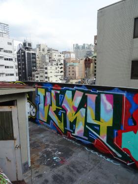 Osaka Japan 2015