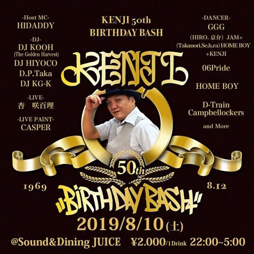 KENJI 50th Birthday Bash