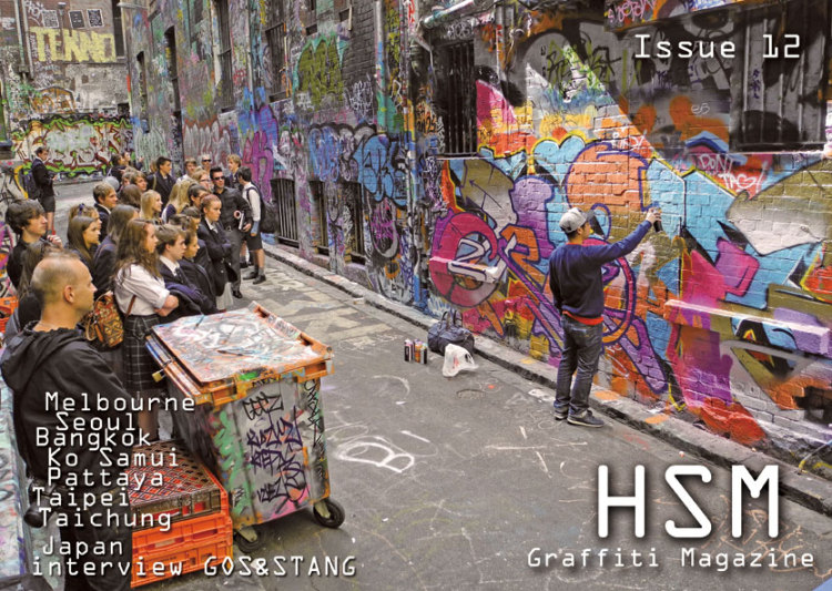 HS MAGAZINE issue12