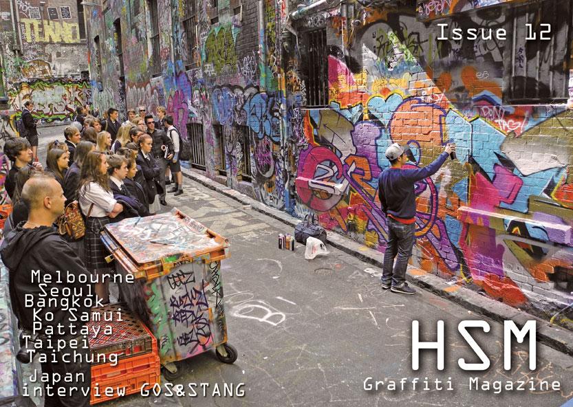 HSM12