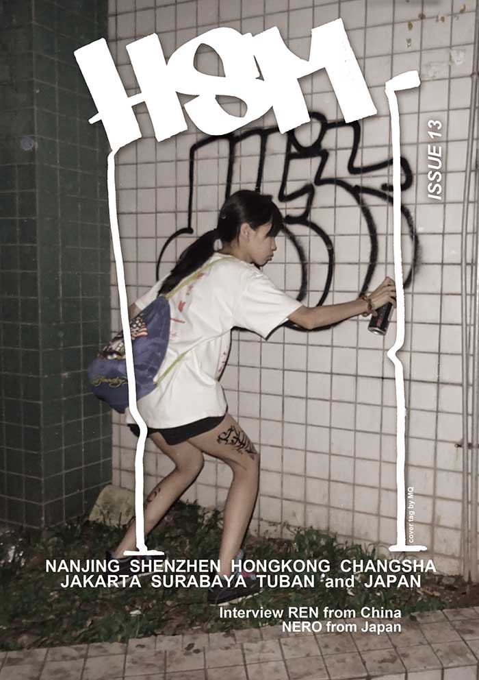 HS MAGAZINE issue13
