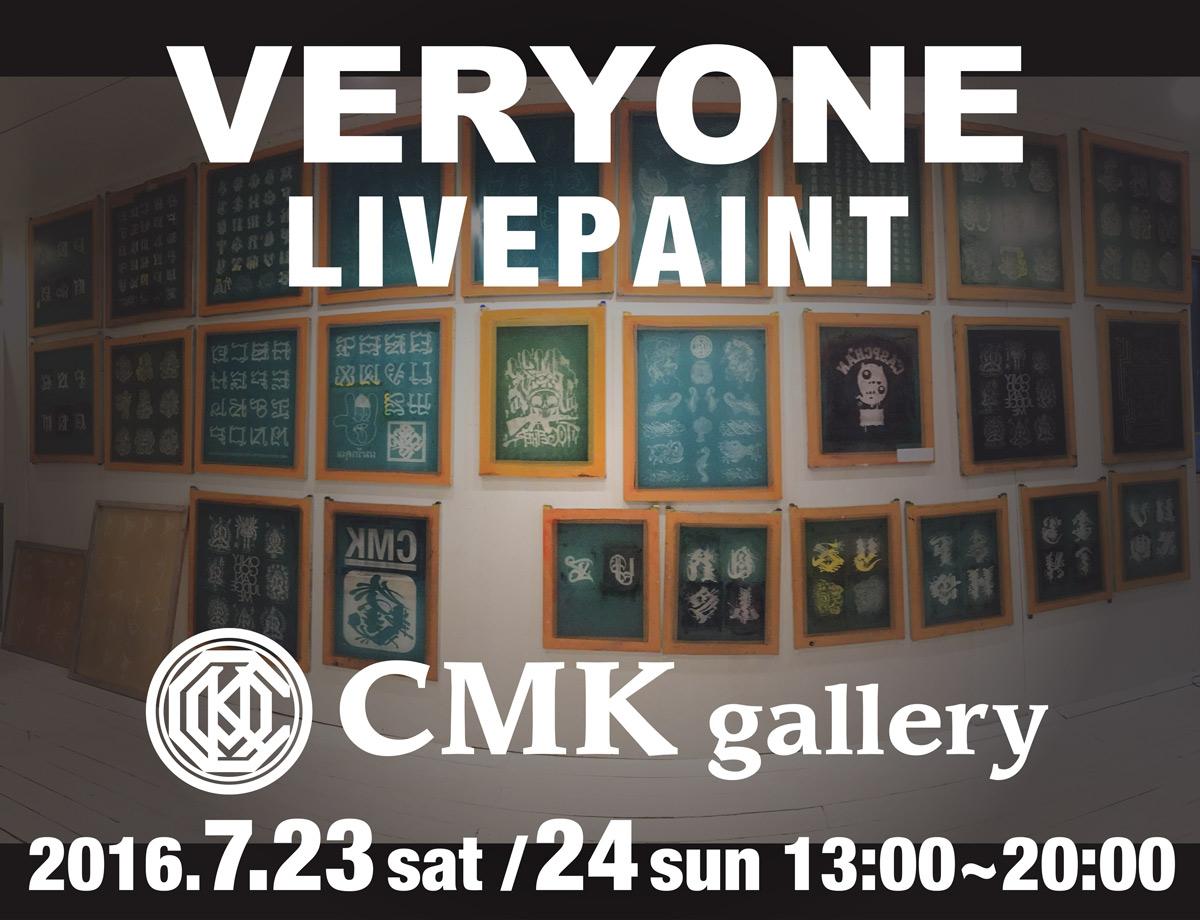 VERYONE LivePaint 7/23.24 CMKgallery