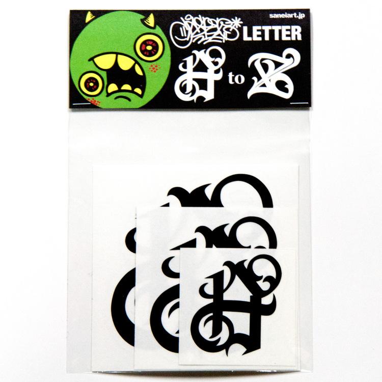 CASPER Letter AtoZ Cutting Sticker 黒