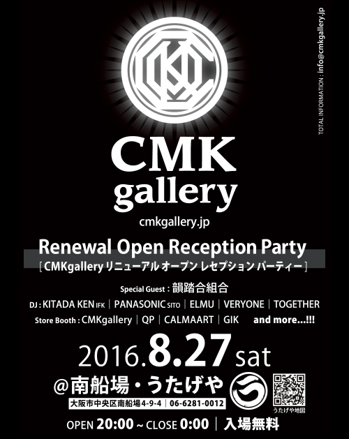 CMKgallery Renewal Party