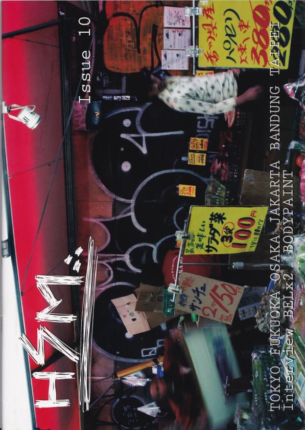 HS MAGAZINE issue10
