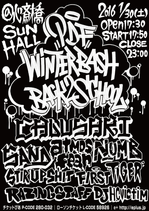 PDF WINTERBASH