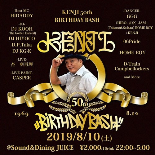 KENJI 50th Birthday Bash