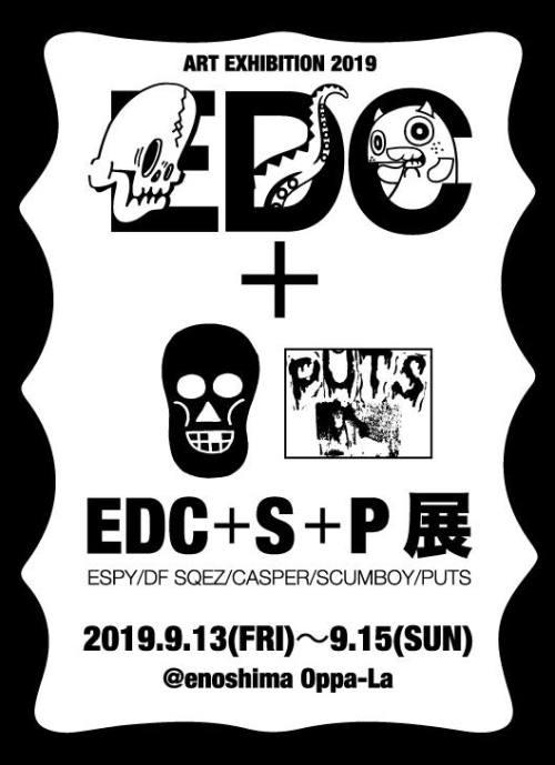 E.D.C + S + P 展