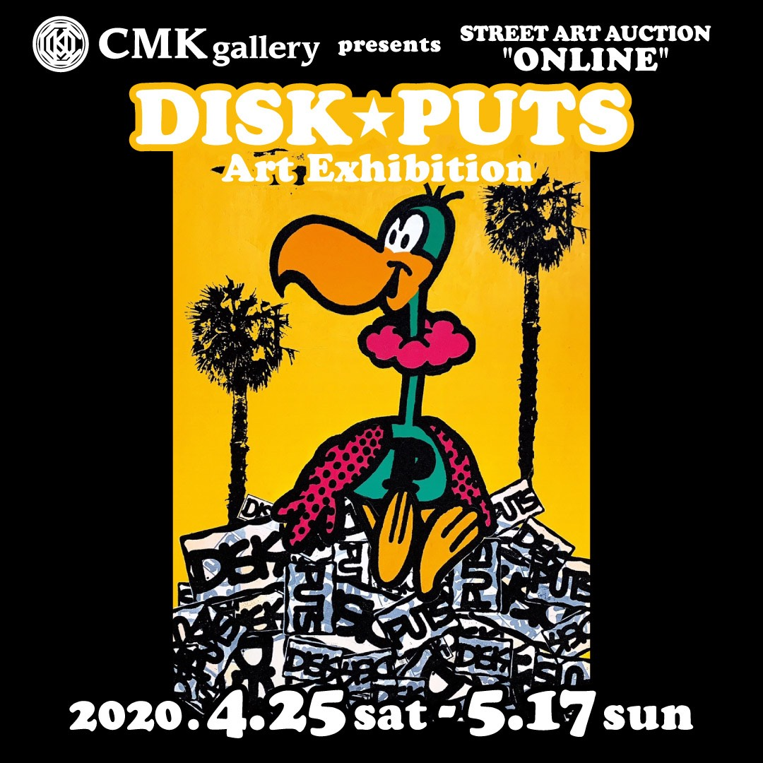 DISK・PUTS Exhibition