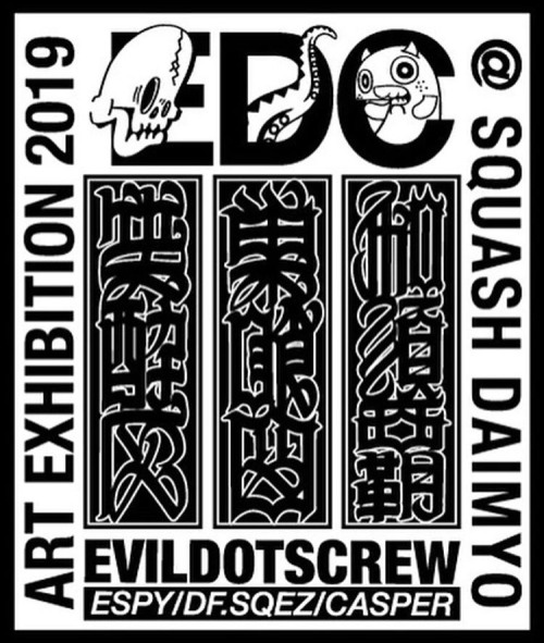 EVILDOTS CREW art exhibition at 福岡 SQUASH