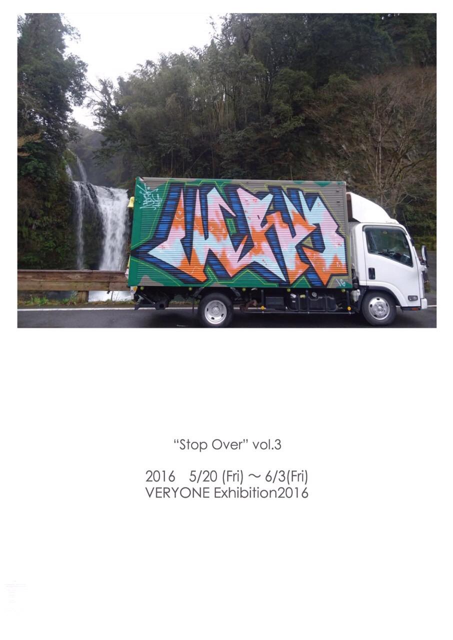 """VERYONE EXHIBITION """"Stop Over"""" Vol.3"""