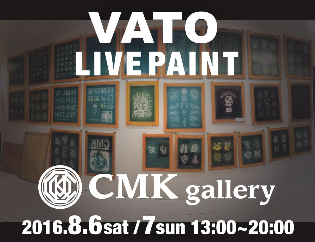VATO LivePaint 8/6.7 @CMKgallery
