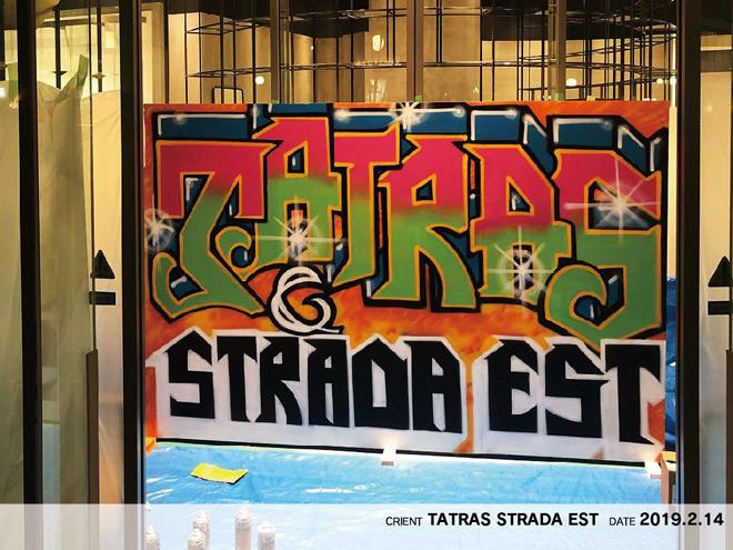 TATRAS STRADA EST